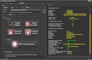 MobileSea Service Tool Latest Setup Free Download