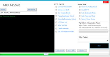 MTK Module Tool Full Latest Free Download