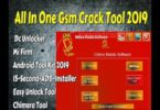 All In One Gsm Tool 2019 100% Tested