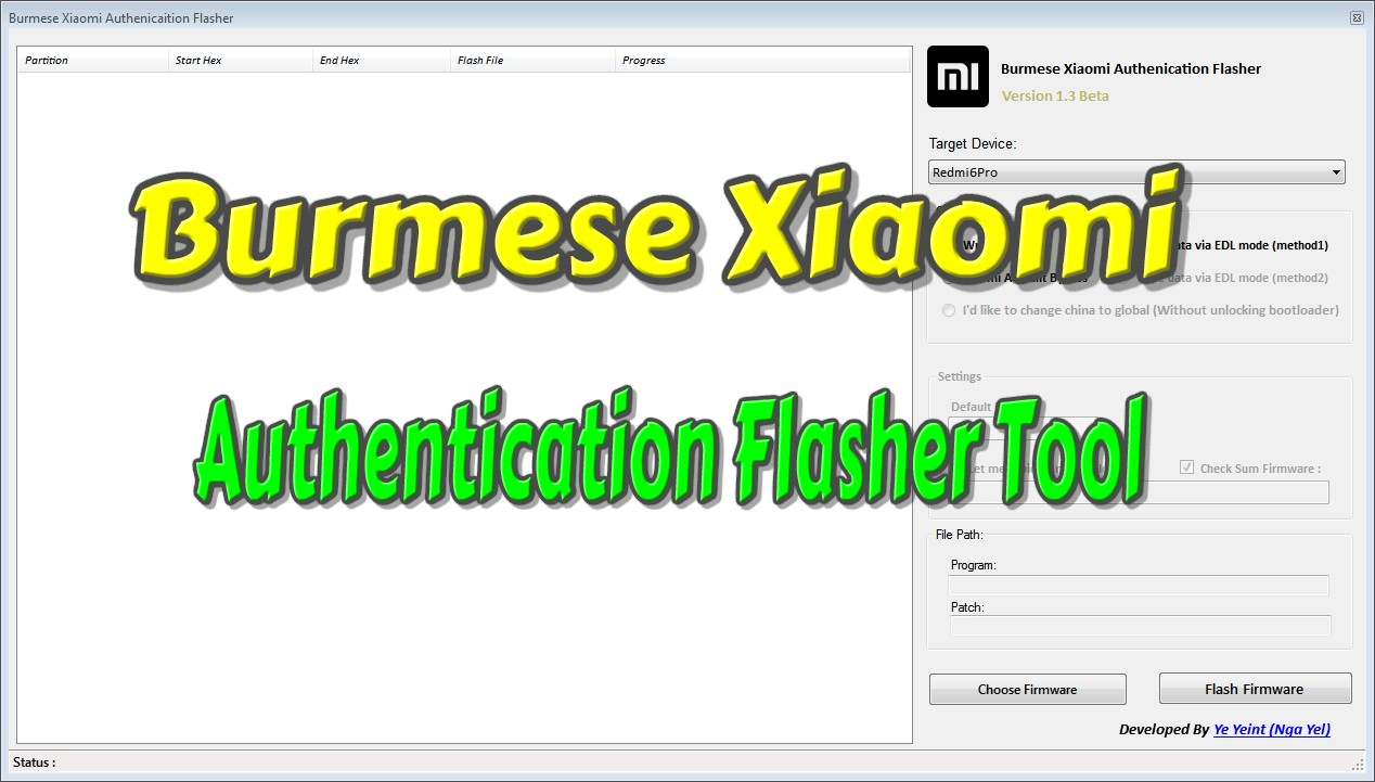 Authentication Flasher Tool