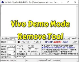 Vivo Demo Mode Remove Tool