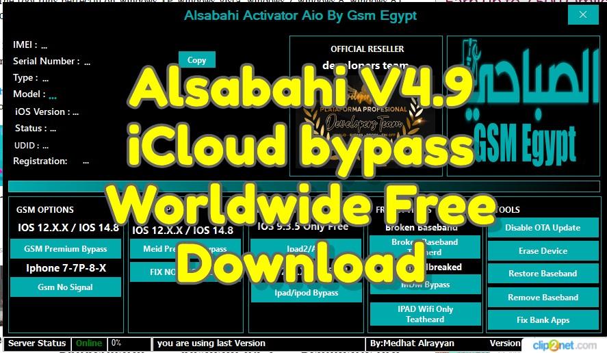 Alsabahi V4.9 iCloud bypass Worldwide Free Download